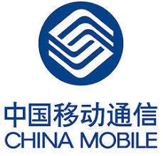 チャイナモバイル(中国移動 China Mobile)