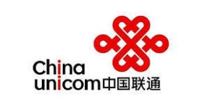 チャイナユニコム(中国聯通 China Unicom)